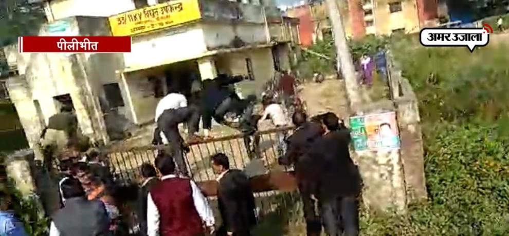 CLASH BETWEEN LAWYER AND ELECTRICITY DEPARTMENT EMPLOYEE IN PILIBHIT