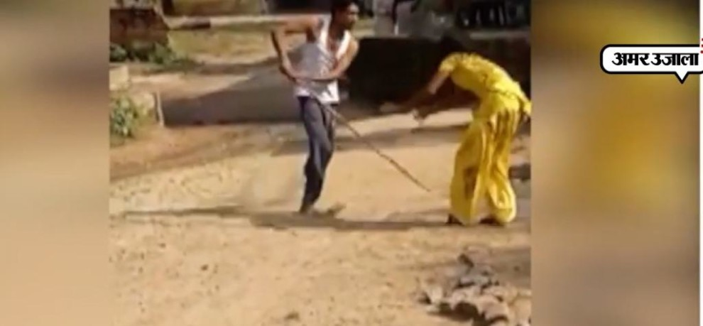 BROTHER IN BIJNOR BEATS SISTER LIKE ANIMALS