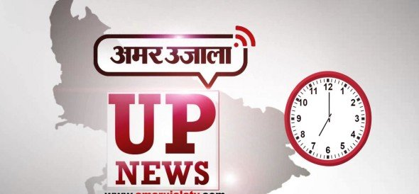 UP NEWS 16 DECEMBER 2017 7 AM