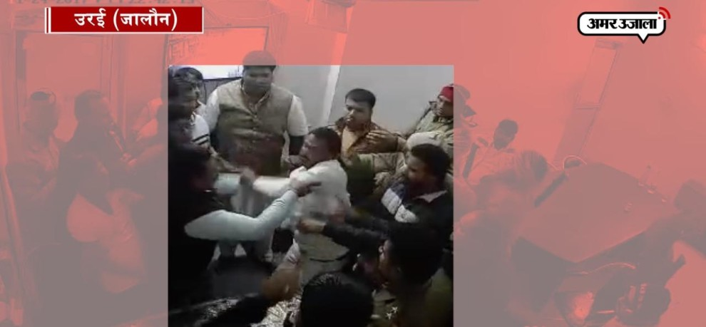 BJP WORKERS BEAT TOLL PLAZA WORKERS IN ORAI JALAUN UTTAR PRADESH