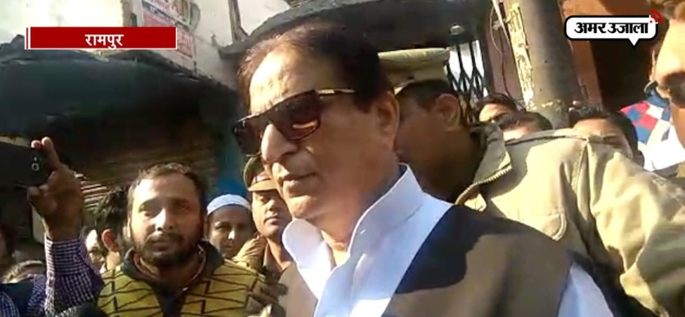 BJP is trying to suppress the voice of common man: Azam khan