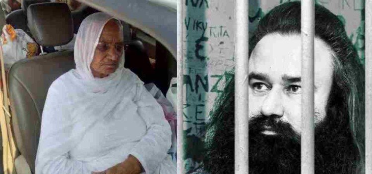 ram rahim meeting with mother naseeb kaur and wife harjeet kaur in sunariya jail rohtak