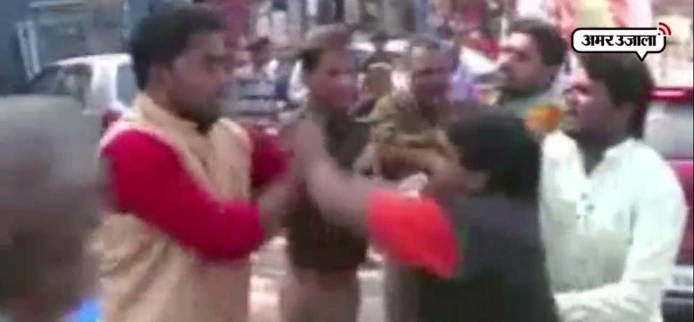 CLASH BETWEEN BJP AND BAJRANG DAL WORKERS IN MAHOBA AT DEPUTY CM KESHAV PRASAD MAURYA RALLY