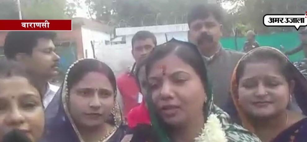 Mridula Jaiswal is new mayor of Varanasi.