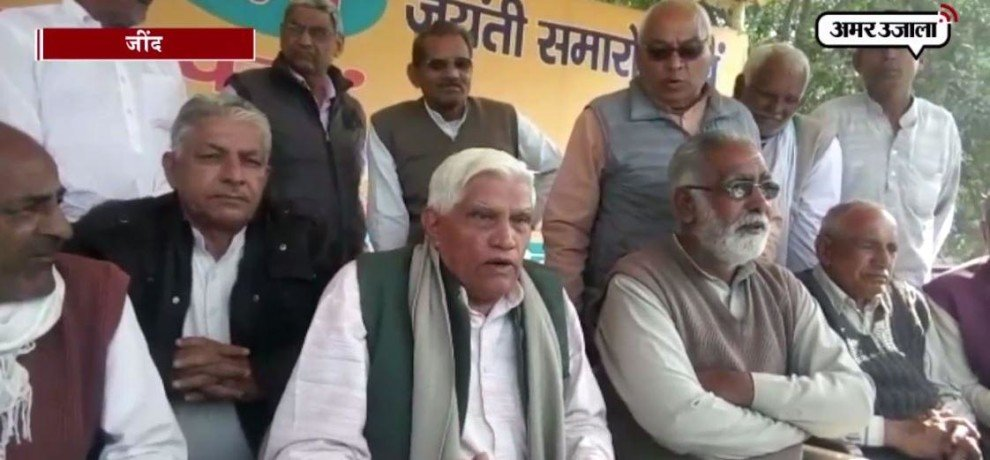 jaat leaders raised questions on yaspal malik during Press conference in jind