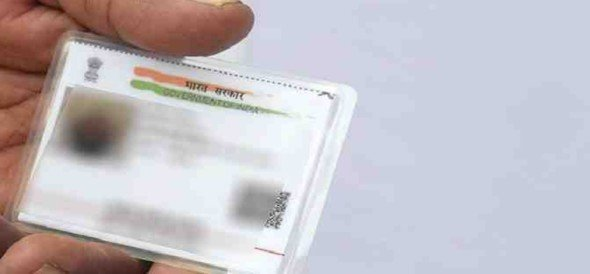 aadhaar three new benificial informations