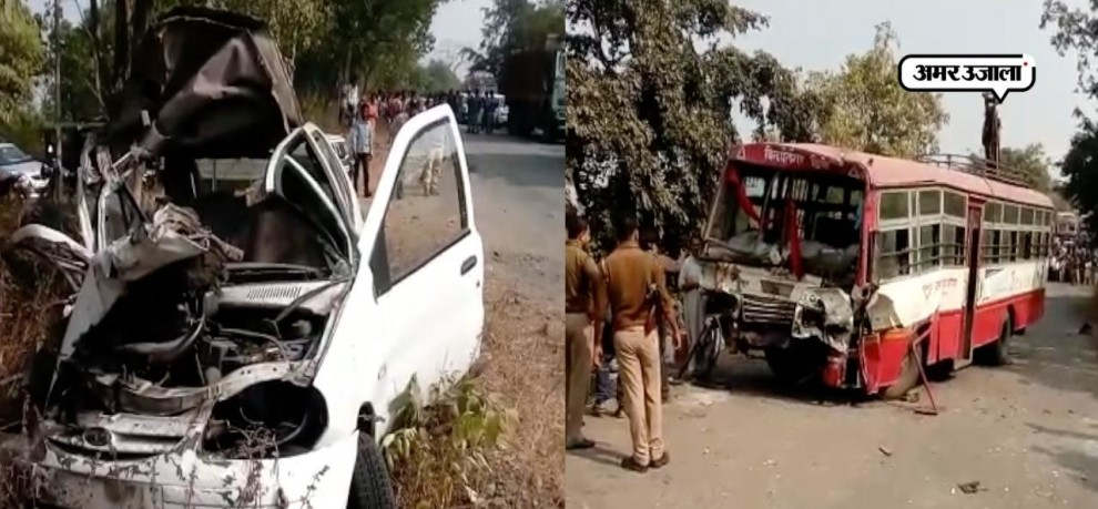 collision between bus and car in Sonbhadra