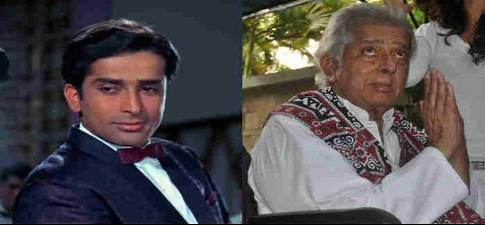 Legendary bollywood actor Shashi Kapoor is no more