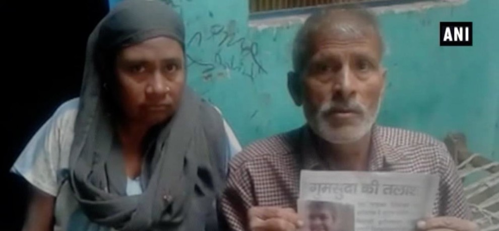 A FARMER SEARCH FOR HIS MISSING SON IN HATHRAS