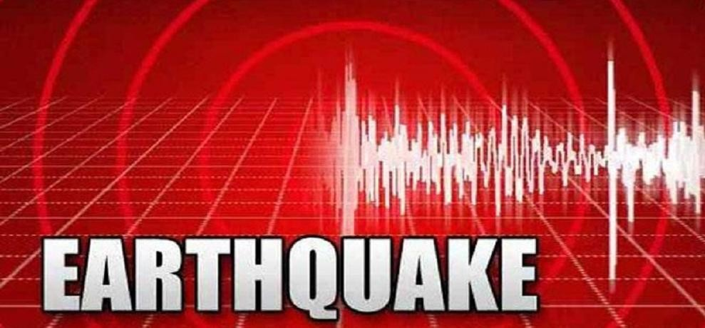 Earthquake tremors in West UP