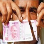rbi rules to exchange damaged indian currency