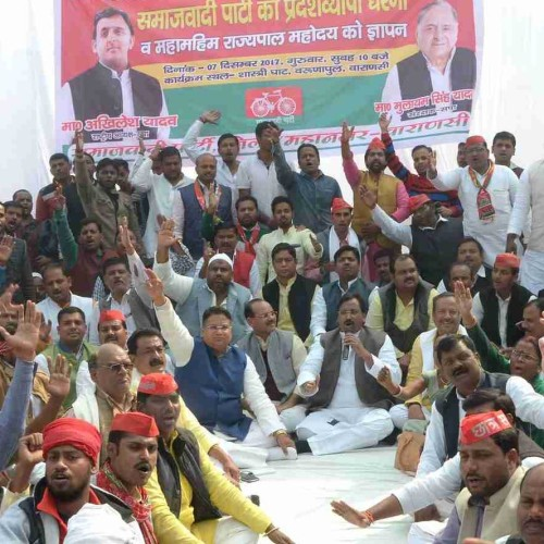 samajwadi party Do protest in purvanchal against electricity tariff hike