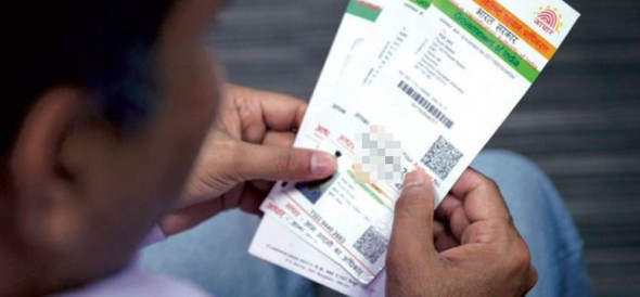 aadhaar card linking seven big benefits