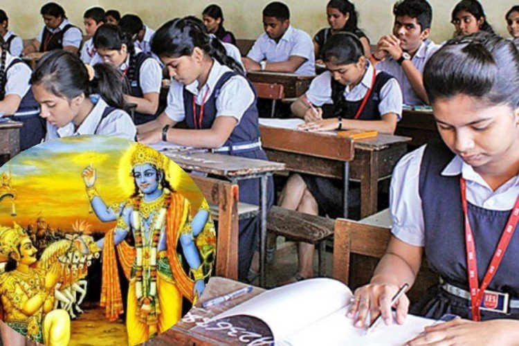 UP board students to participate in singing comptition based on bhagwadgita.