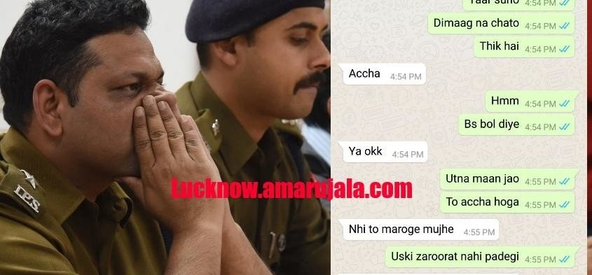 girl student exposed police constable in front of ssp in lucknow college
