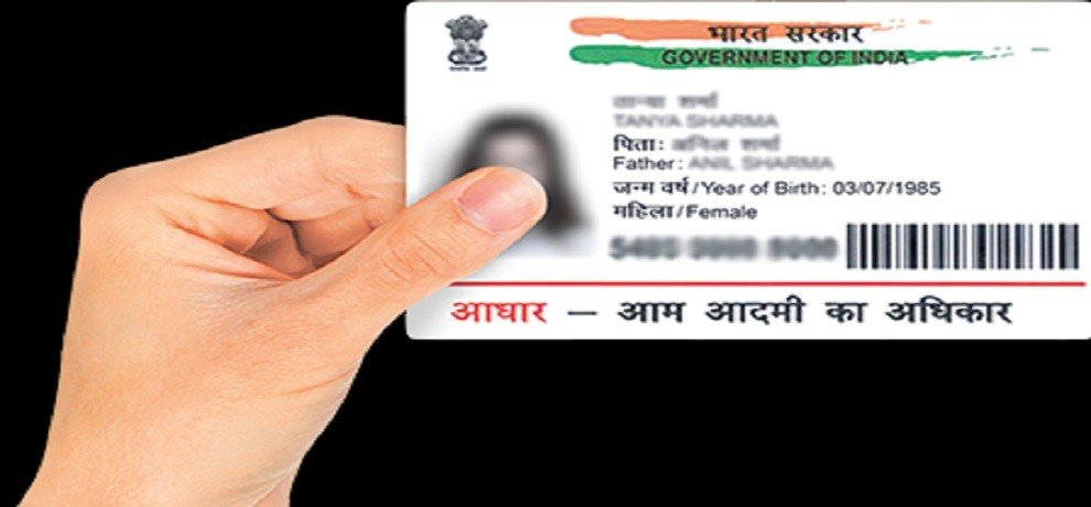 aadhaar linking with mobile must for these facilities