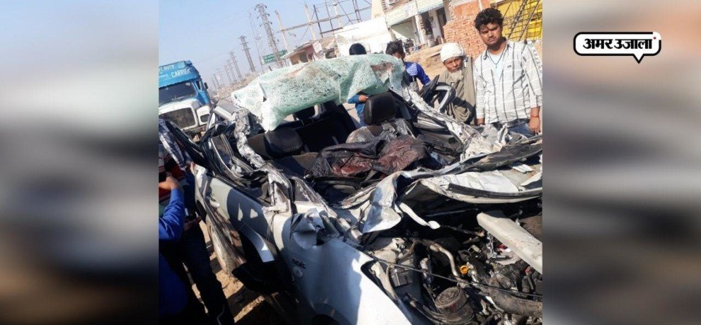Road Accident at runkta highway in agra
