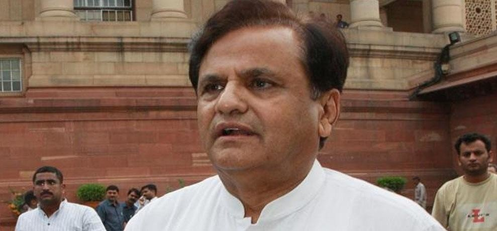 issue create on a banner which appeal Ahmed Patel as CM of Gujarat