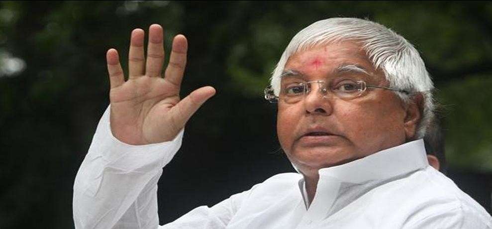 Lalu yadav satire on political parties asking for votes on lord Ram name