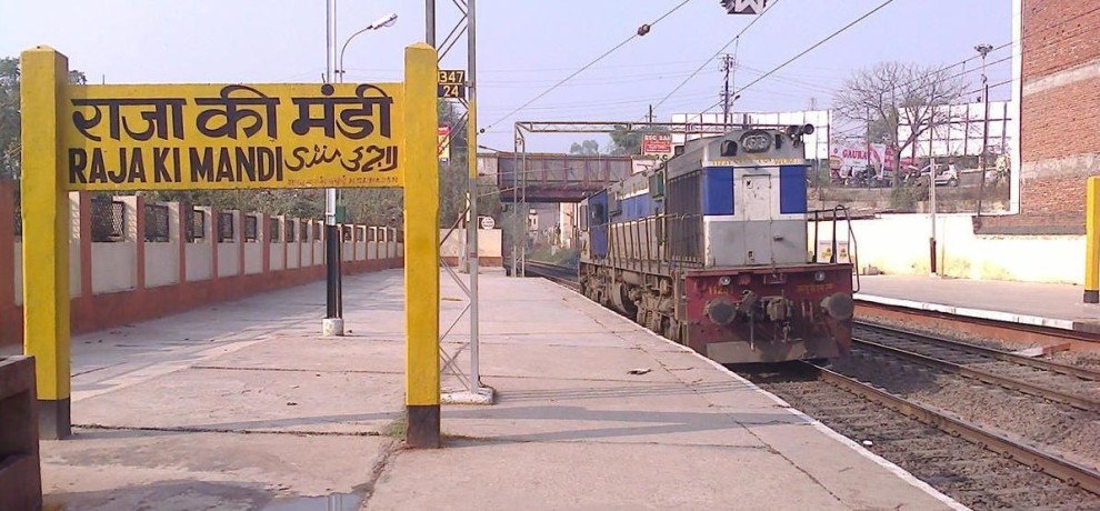 raja ki mandi railway station in agra will no more work for boarding and deboarding