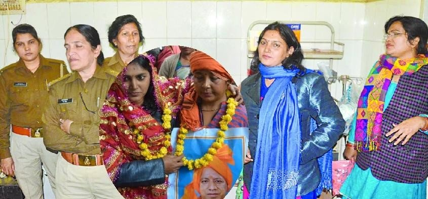 pics of women who did marriage with yogi adityanath photo.
