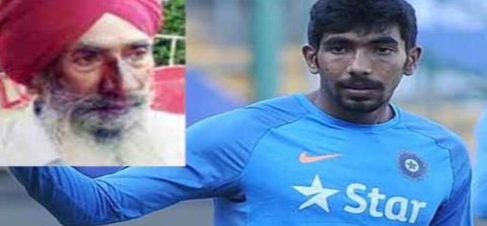 santok singh bumrah went to ahmedabad for give blessings to jasprit on his birthday
