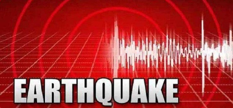 Earthquake measuring 6.1  hits China's Taiwan says USGS