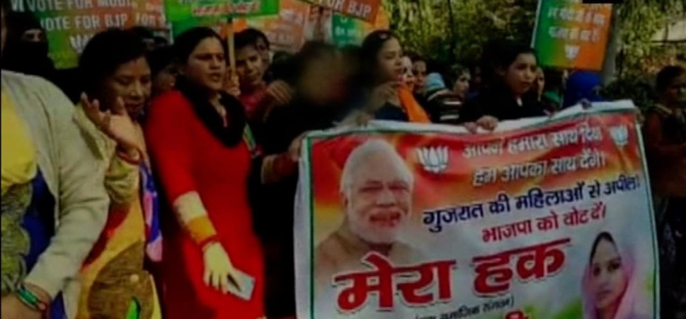 BAREILLY MAN GAVE TRIPLE TALAQ TO WIFE FOR ATTENDING PM MODI RALLY ALLEGED FOR EXTRAMARITAL AFFAIR