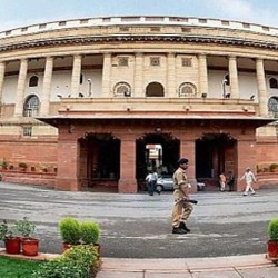 कथित ड्रोन ने संसद भवन क्षेत्र की सुरक्षा में लगाई सेंध, आतंकी हमले के इनपुट्स से हड़कंप