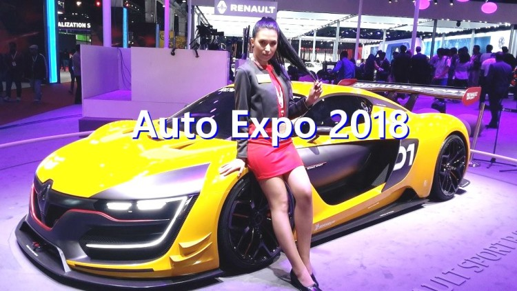 2018 Auto Expo Tickets booking Starts on Bookmyshow: Price, Dates and Home Delivery