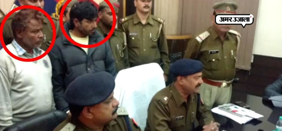 MEERUT POLICE ARRESTED TWO CRIMINALS IN CONTEXT TO 10 LAKH RUPEE LOOT