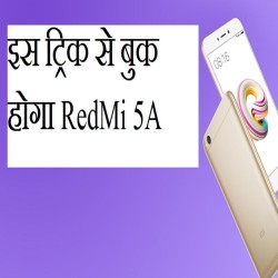 Xiaomi Redmi 5A sale today, Know the trick to book the phone