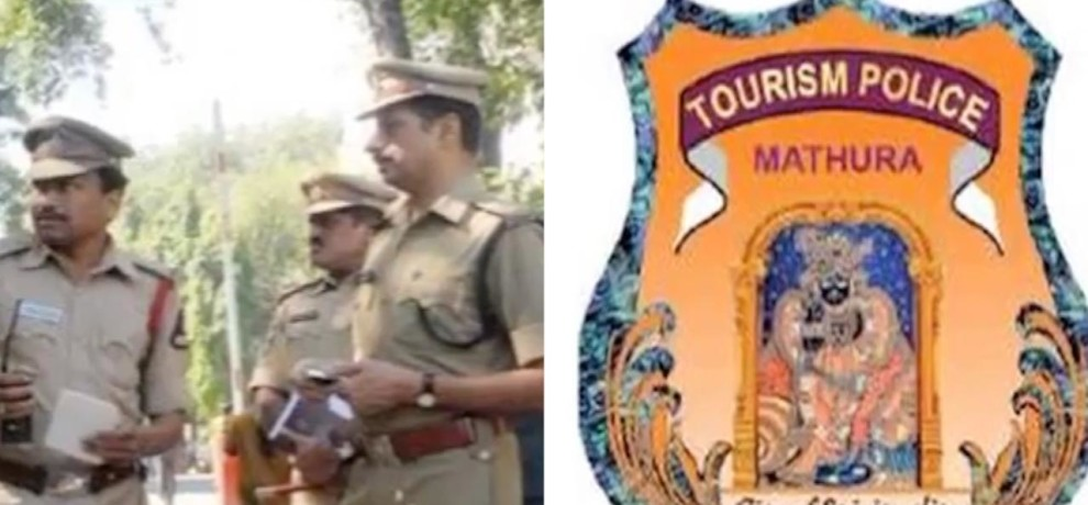 YOGI GOVERNMENT PREPARING LOGO OF BANKE BIHARI BADGES FOR MATHURA POLICE