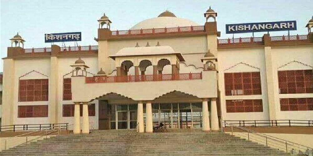 Indian Railways-newly Developed Railway Station Commenced Its Services From  15th December - यात्री कृप्या ध्यान दें-15 दिसम्बर से इस नए रेलवे स्टेशन पर  ठहरेंगी ट्रेनें, पुराना ...