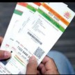 Supreme Court decides today on Essentiality of Aadhaar
