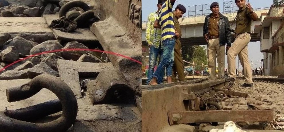 big conspiracy failed in lucknow to derail train, 25 pendral clips were not in railway tracks