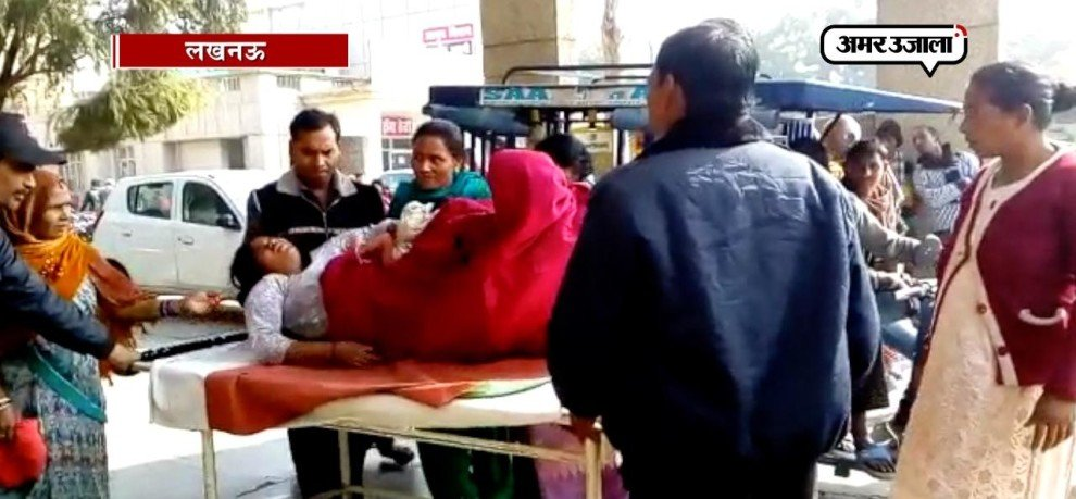 woman gives birth baby on road in lucknow