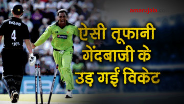 The most destructive fast bowling in cricket history which took away stumps along special story