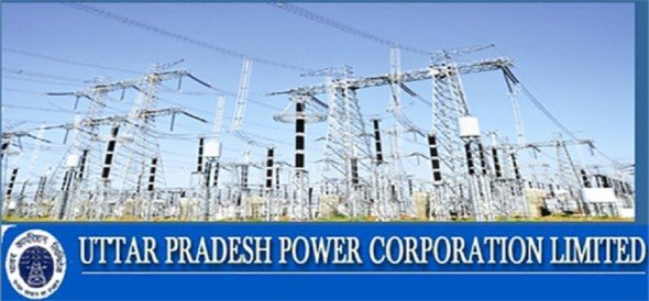 recruitment in Uttar Pradesh Power Corporation Limited for posts of office assistant