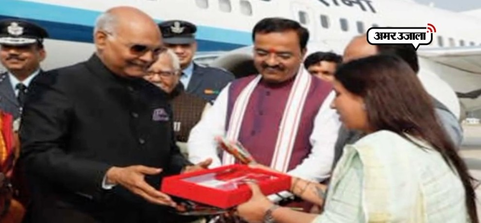 president ram nath kovind on two days visit of allahabad
