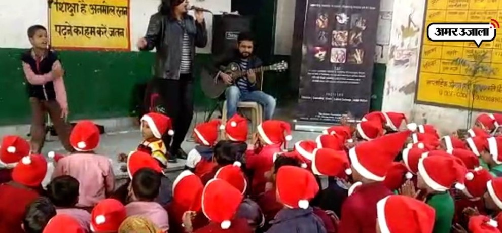 Santa Claus gave these special gifts to kids in Noida