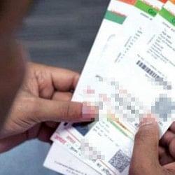 आधार कार्ड के लिए दबाव बनाने पर 1 करोड़ रुपये जुर्माना और 10 साल की होगी जेल