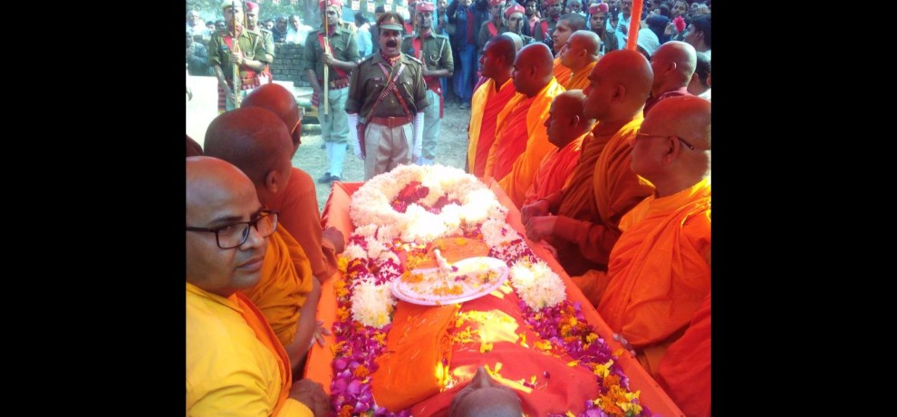 crimation of pragyanand in shrawasti