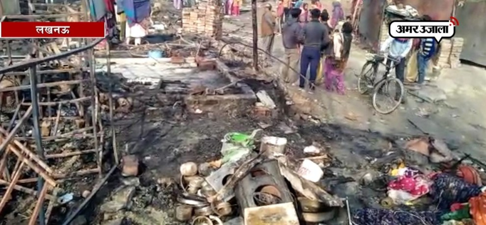 65 houses gutted because of fire in lucknow