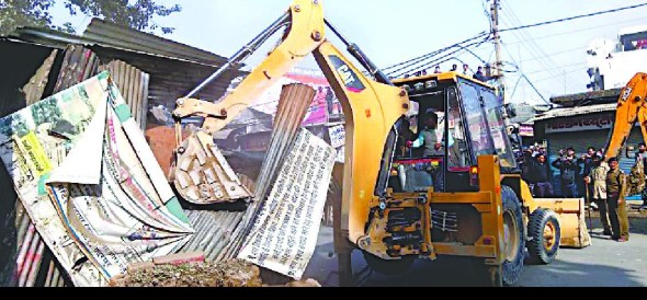 JCB over encroachment