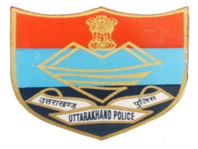 uttarakhand news : police department bharti starts on may month