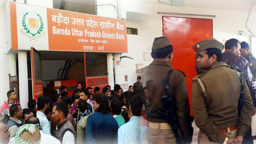 bank looot in kanpur one arrested