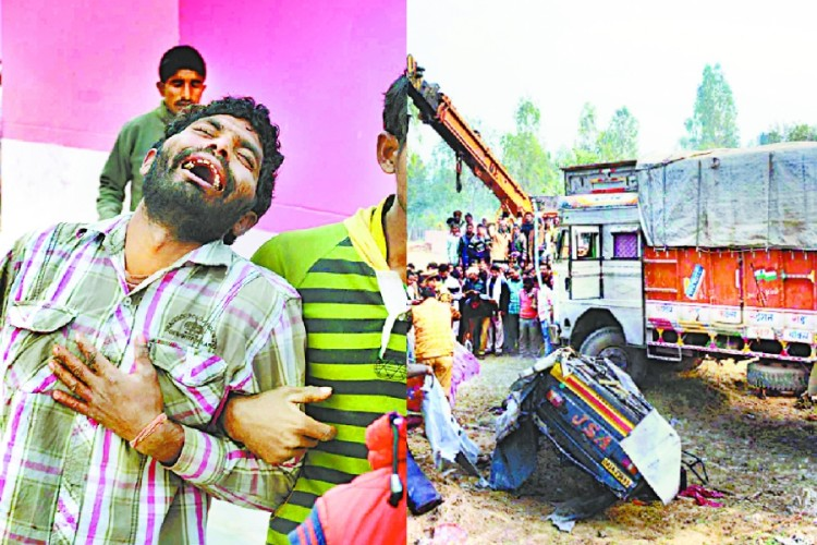 accident in sitapur becomes disastrous for victims families.