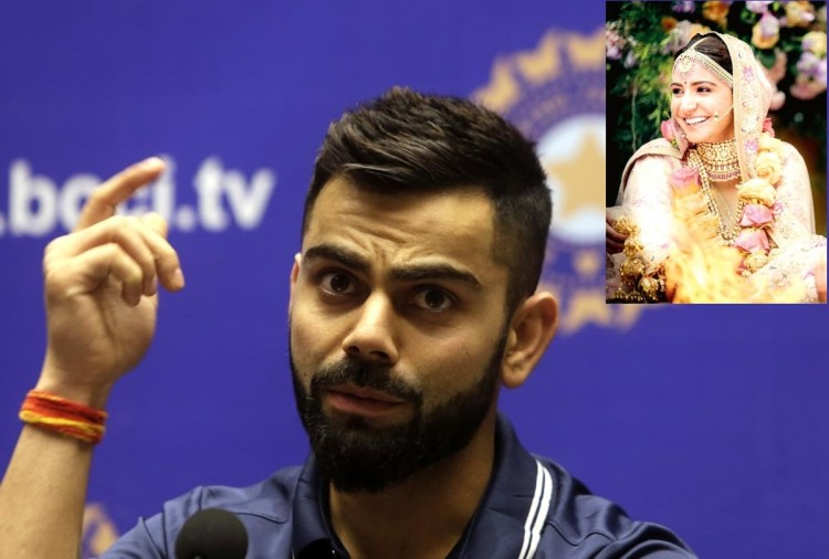 Virat Kohli Says Marriage Was A Special Moment