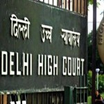 Delhi High Court recruitment- 50 Judicial Service Examination, Last Date 15 February 2018